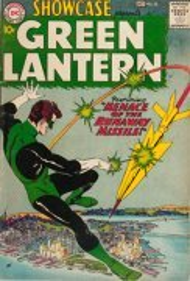 Silver Age Green Lantern Comic Price Guide