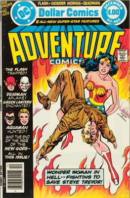 Adventure Comics #460 (DC, 1978): Darkseid's Death. Click for values
