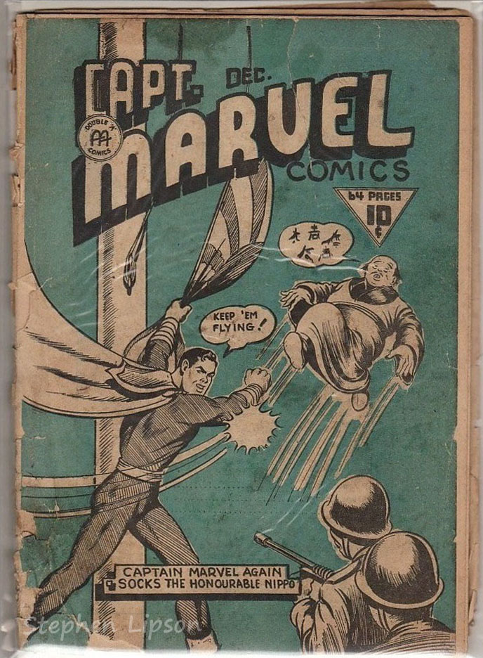 Captain Marvel v1 #12