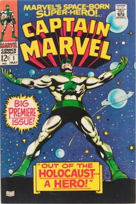 If you're looking for the 12c Captain Marvel comics by Marvel, then click here.