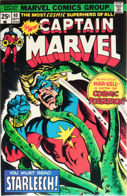 Captain Marvel #40. Click for current values.