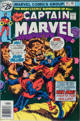 Captain Marvel #45. Click for current values.
