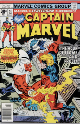 Captain Marvel #51. Click for current values.