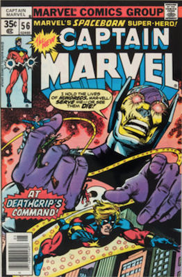 Captain Marvel #56. Click for current values.