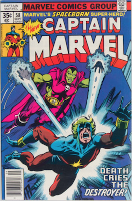 Captain Marvel #58. Click for current values.