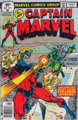 Captain Marvel #62. Click for current values.