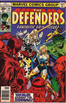 Defenders #50; Moon Knight appearance. Click for values.