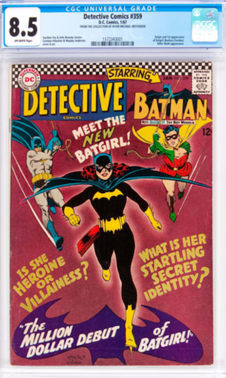 Detective Comics #359 CGC 8.5: First Barbara Gordon as Batgirl