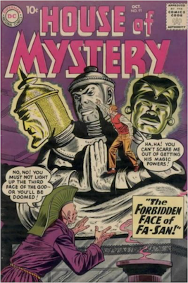 House of Mystery #91. Click for current values.
