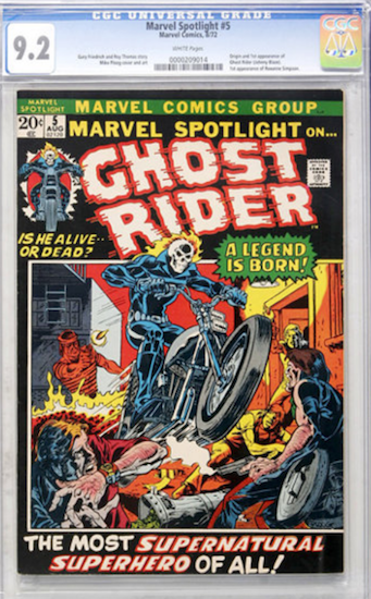 Wouldn't You Rather Own... Marvel Spotlight #5 CGC 9.2?