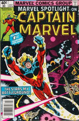 Marvel Spotlight v2 #1 Error Variant: Missing Issue Number. Click for values