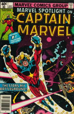 Marvel Spotlight v2 #1. Click for values