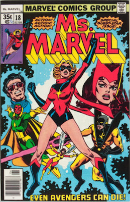 Ms. Marvel #18, 1st Full Mystique. Click for values