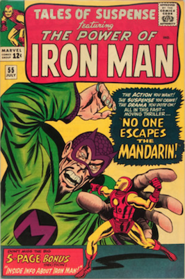 Tales of Suspense #55. Click for current values.