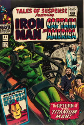 Tales of Suspense #81. Click for current values.