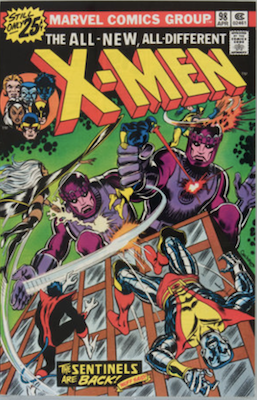 X-Men #98: Kirby and Lee Cameos. Click for values