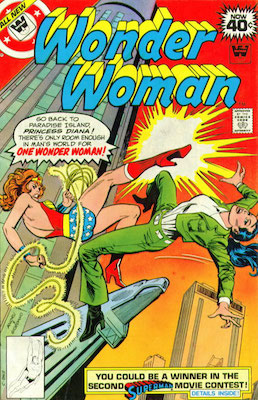 Wonder Woman #251. Click for current values.