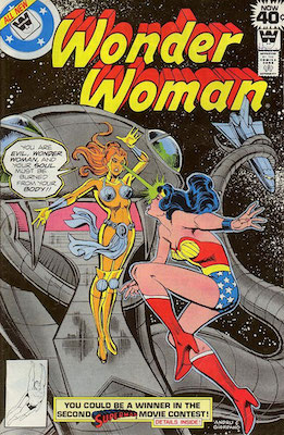 Wonder Woman #252. Click for current values.