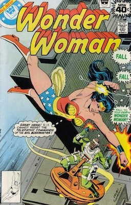 Wonder Woman #255. Click for current values.