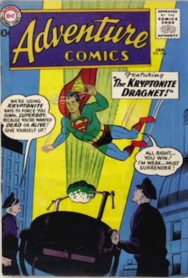 Adventure Comics #256: Origin of Green Arrow. Click for values