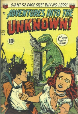 Click here to check values of Adventures Into the Unknown issue #13