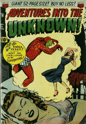 Adventures into the Unknown issue #16. click for values