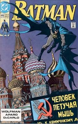 Origin and First Appearance, NKVDemon, Batman #445, DC Comics, 1990. Click for value