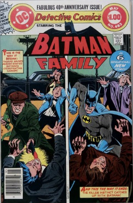 Origin and First Appearance, Maxie Zeus, Detective Comics #483, DC Comics, 1979. Click for value