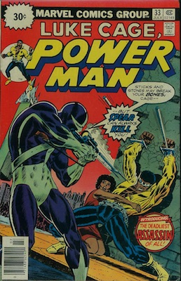 Power Man #33 30c Variant Edition July, 1976. Starburst Flash