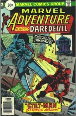 RARE! Marvel Adventure Featuring Daredevil #5 30 Cent Price Variant August, 1976. Price in Circle