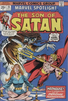 Marvel Spotlight #18, October, 1974: Son of Satan. Click for value
