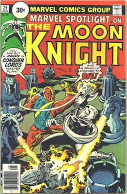 Marvel Spotlight #29 30c Price Variant April, 1976. Price in Circle