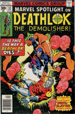 Marvel Spotlight #33, April, 1977: Deathlok. Click for value
