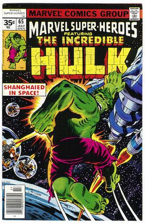 Marvel Super Heroes #65 Marvel 35 Cent Price Variants