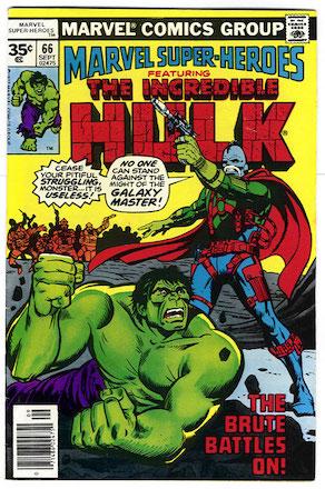 Marvel Super-Heroes #66 Marvel 35c Variant