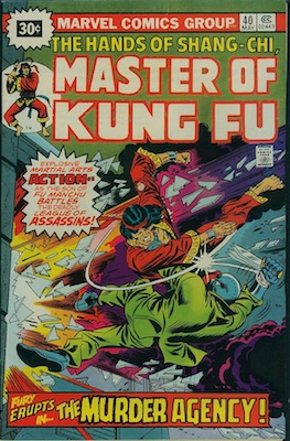 Master of Kung-Fu #40 30c Price Variant May, 1976. Price in Starburst