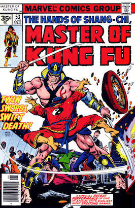 Master of Kung-Fu #53 35c Price Variant