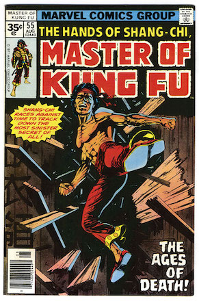 Master of Kung-Fu #55 Marvel 35 Cent Variant