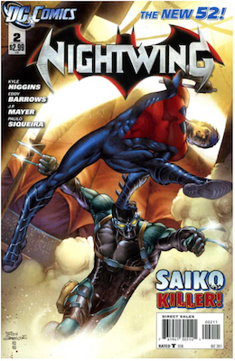 Nightwing #2. Click for values.