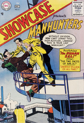 Showcase Comics #5: Manhunters appearance. Click for values