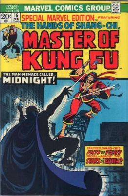 Special Marvel Edition #16: Second Appearance of Shang-Chi. Click for values