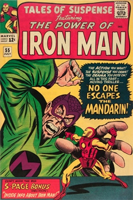 Tales of Suspense #55. Record sale: $7,100. Check values here