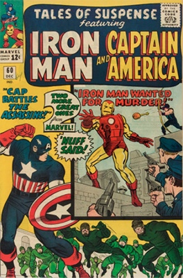 Tales of Suspense #60. Record sale: $2,600, Check values here