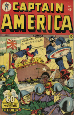 Captain America Comics #40. Click for current values.