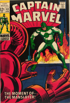 Captain Marvel #12. Click for current values.