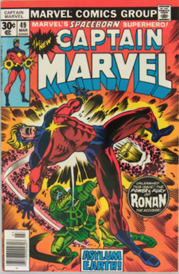 Captain Marvel #49. Click for current values.