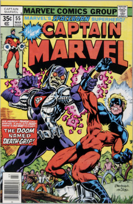 Captain Marvel #55. Click for current values.