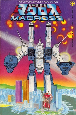 Macross #1 (1984): Rare, low print run; Precursor to the Robotech Series. Click for value