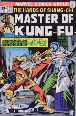 Master of Kung-Fu #33: First Appearance of Mordillo and his Assassin Robots. Click for values