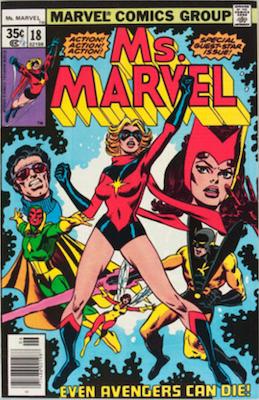 Ms. Marvel #18, 1st Full Mystique. Click for values